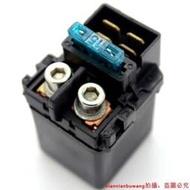 爆款川崎KAWASAKI ZRX1100 ZRX1200 Z750 Z1000馬達繼電器 啟動繼電器