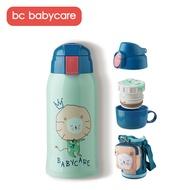 bc babycare三合一兒童保溫杯學飲吸管杯幼稚園水杯