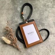 客製化識別證夾 悠遊卡夾 證件夾 琥珀棕/黑