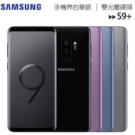 Samsung Galaxy S9+(6G/128G) SM-G965F/DS手機