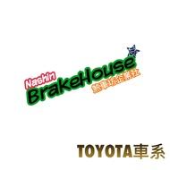 煞車坊企業社-Nashin煞車來令片銀版for Toyota 車系 來令片卡鉗碟盤 改裝 ap brembo