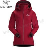 Arcteryx 始祖鳥 登山風雨衣/防水透氣GTX外套 21779 Beta AR 女Gore-Tex Pro 石榴紅