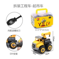 Childrens Educational Toys 2 Years Old 3 Years Old Screw Assembly Mixing Fire Truck Disassembly Disassembly Engineering Car Toys Boy