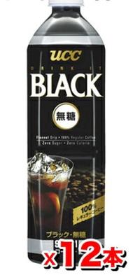 有*12部UCC BLACK黑色無糖PET瓶[900ml的]UCC黑色無糖(ucc咖啡咖啡) kenko express