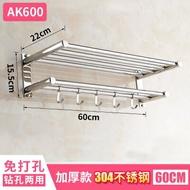 304不銹鋼免打孔 浴室廁所毛巾架置物架40/50/60公分可選·yh