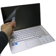 【Ezstick】ASUS UX333 UX333FA 靜電式筆電LCD液晶螢幕貼(可選鏡面或霧面)