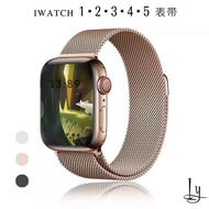 สายเปลี่ยนนาฬิกาข้อมือ AppleWatch Band Milanese Loop Series 1 2 3 4 5 6 44 มม 40 มม 38 มม 42 มม สาย applewatch 6 se 4.7