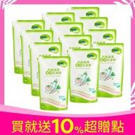 (買就送10%超贈點)【箱購】nac nac 奶瓶蔬果洗潔精2入組(共6組12入)