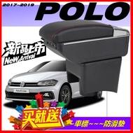 福斯 Volkswagen GOLF 雙層升高款 中央扶手 扶手箱 車用扶手 車用置物 中央扶手箱 扶手