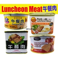 Luncheon Meat Pork Luncheon Meat GOLDEN BRIDGE SINGAPORE / Long Fong / McCann / Orchid Brand 午餐肉 Chicken Luncheon Meat
