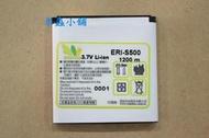 Sony Ericsson (BST-38) T-650i/T650i/U20i/U-20i/W150 /Yendo/W-150 台製高容量電池