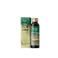 【大漢酵素】V52蔬果植物醱酵液(60mlx1瓶)