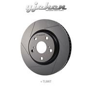 《大台北》億成汽車底盤精品改裝-T-limit Toyota Camry 升級版原廠碟盤