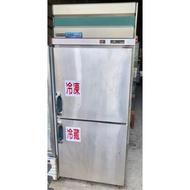 二手環保兩門冷凍櫃/2門上冷凍下冷藏冰箱/半凍半藏櫃