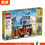 【qst】樂高LEGO積木 31050 創意百變 三合一 街角熟食店 玩具禮物