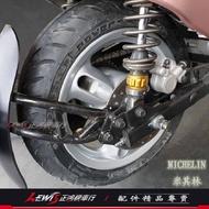 正鴻機車行 米其林 輪胎 2CT POWER PURE SC 110/70-12 GOGORO2 Delight UR1