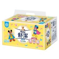 舒潔 兒童學習抽取衛生紙100抽8包