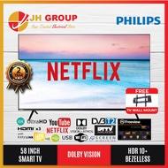 PHILIPS 58 INCH 4K UHD DOLBY VISION HDR10+ NETFLIX SMART TV 58PUT6604 SIMILAR 4TC60AL1X
