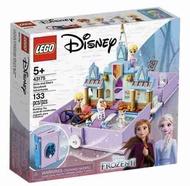 LEGO 樂高 迪士尼公主系列 冰雪奇緣 安娜與艾莎的口袋故事書  43175