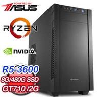 華碩 電玩系列【狂風快劍】AMD R5 3600六核 GT710 娛樂電腦(8G/480G SSD)