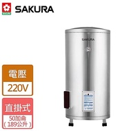 【SAKURA 櫻花】儲熱式電熱水器-50加侖-北北基含基本安裝(EH-9500S6)
