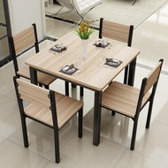 Dining Tables and Chairs Set Household Table Dining Table Balcony Dining Table Dining Room Small Apartment Dining Table Square Table