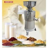 ₳便宜到哭₳五榖雜糧磨粉機 豆漿機 中藥粉碎機 菜頭粿製造機 高速旋轉低分貝