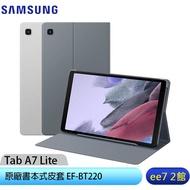 SAMSUNG Galaxy Tab A7 Lite T225/T220 原廠書本式可站立皮套 [ee7-2]