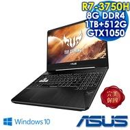ASUS華碩 FX505DD  15吋電競筆電 戰斧黑(AMD R7-3750H/8G 2400/1TB+PCIe 512G SSD /GTX 1050 3G獨顯/升級特仕版)