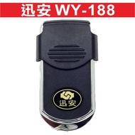 {遙控達人} 迅安 WY-188 滾碼遙控器 發射器 快速捲門 電動門搖控器各式搖控器維修 鐵捲門搖控器 拷貝