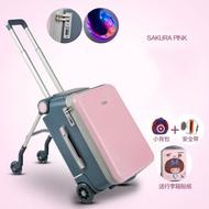 กระเป๋าเดินทางเด็กนั่งและขี่ได้,กระเป๋าล้อลากเดินทางเด็กกระเป๋ารถเข็นเด็กสิ่งประดิษฐ์