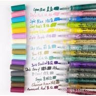 【FS-055水性油漆筆】21~28號色 0.7mm油漆筆 防水 人體彩繪 丙烯筆 輪胎筆 補漆筆 描邊 補漆 輪胎