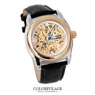 Valentino范倫鐵諾 雙面鏤空自動上鍊機械手錶腕錶 南極光指針 柒彩年代【NE1297】單支價格