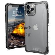 「支援無線充電、防刮抗衝擊」UAG 耐衝擊全透保護殼-透明(for iPhone11Pro)
