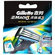 Gillette 吉列 Mach 3 鋒速3 刮鬍刀片 四入 舒適