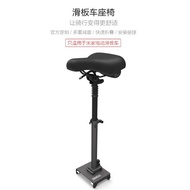 小米 米家電動滑板車座椅專用坐墊 可折疊減震鞍座滑板車專用車座(米家滑板車Pro也適配)