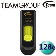 Team 十銓 128GB C145 USB3.0 隨身碟 伸縮式