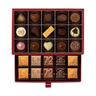 Godiva 珠寶禮盒 巧克力