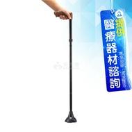 來而康 Merry Sticks 悅杖 醫療用手杖 自行站立 人體工學折疊手杖 MS-804/705(紳士黑)  拐杖 送手杖支撐夾