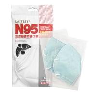 [ 現貨 ]萊潔 N95醫療防護口罩 顏色隨機 (2入/包)【杏一】