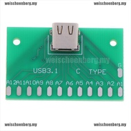 {rdy+stock}TYPE-C Female Head Test Board USB 3.1 Connector Board With PCB Board 2