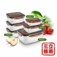 鍋寶316不鏽鋼保鮮盒百變多用6件組 電電購  三立 美食鳳味