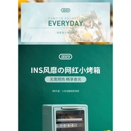 日本雙層烤箱家用烘焙多功能迷妳小型電烤箱9L廚房小電器