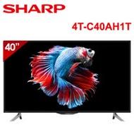 SHARP夏普 40吋4K 多媒體連網液晶顯示器 4T-C40AH1T(僅配送不含安裝)加送HDMI線