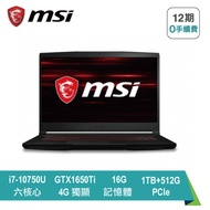 【MSI】GF63 Thin 10SCSR-283TW 微星十代輕薄窄邊框戰鬥電競筆電i7-10750H/GTX1650Ti 4G/8G/1TB+512G PCIe/15.6吋FHD/W10/紅色背