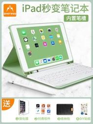 鍵盤保護套 蘋果2019新款iPad藍牙鍵盤10.2英寸保護套2018帶筆槽air3矽膠2平板mini5/4帶鍵盤Pro10.5殼pad7無線6外接2017『MY1141』