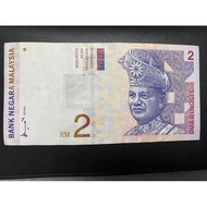 RM2 note ringgit Malaysia