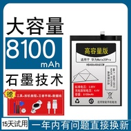 8000大容量適用華為mate20pro電池原裝mate20x原廠mate20 pro手機