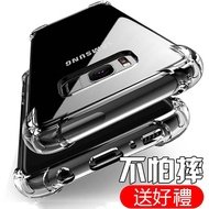 三星四角加強空壓殼 防摔殼 Note4 Note5 Note8 S8+ C9 J7 Pro Prime Plus