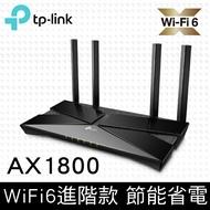 【宏華資訊廣場】TP-Link - Archer AX20 AX1800 wifi 6 802.11ax Gigabit雙頻無線網路分享路由器